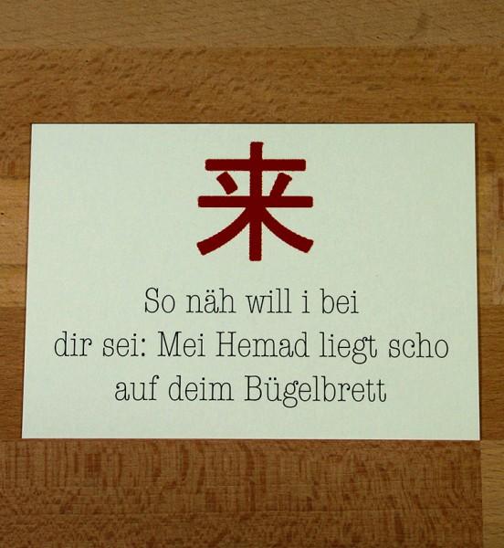 Postkarte - Haiku So näh will i bei dir sai ...
